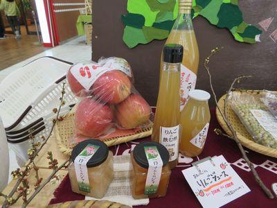 りんご商品
